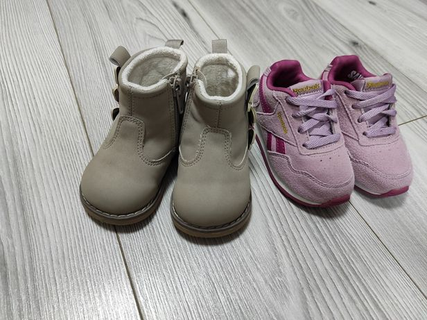 Ботинки. Кроссовки