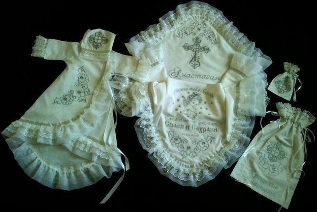 Крыжма для крещения под заказ вышивка имя дата