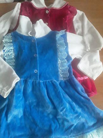 Мягенькие платьица