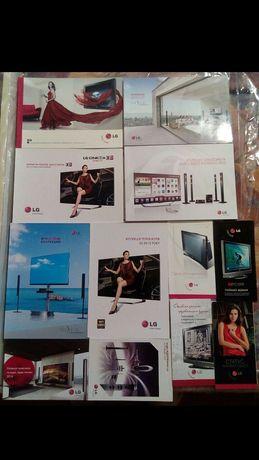 LG Samsung Sharp Sony Philips Panasonic каталоги