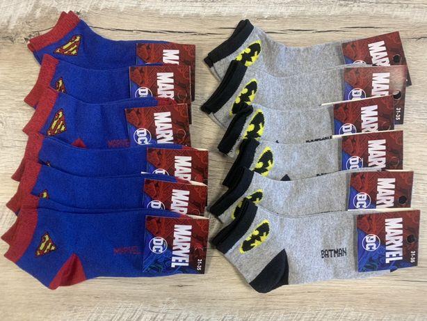 Набор детских носков MARVEL ( 12 пар) 31-35