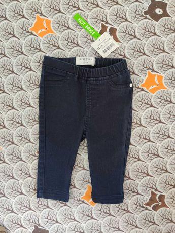 Nowe spodnie rurki Reserved, 62, elastyczne jeansy, długie, unisex