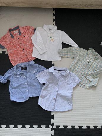Zestaw koszul 68 -80 hm reserved