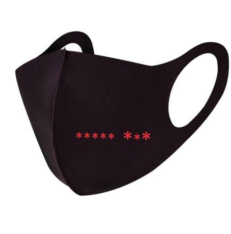 Maska maseczka ochronna wielokrotnego użytku Piekło Kobiet