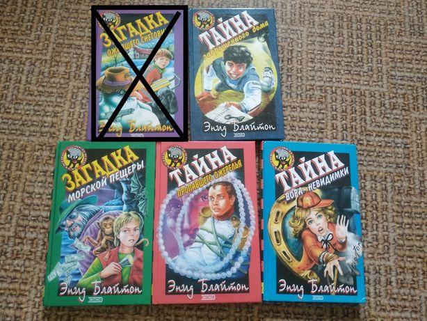 Детские книги: Детективы, Мэри Поппинс и Робинзон Крузо