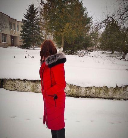 Куртка зимова 44 розмір