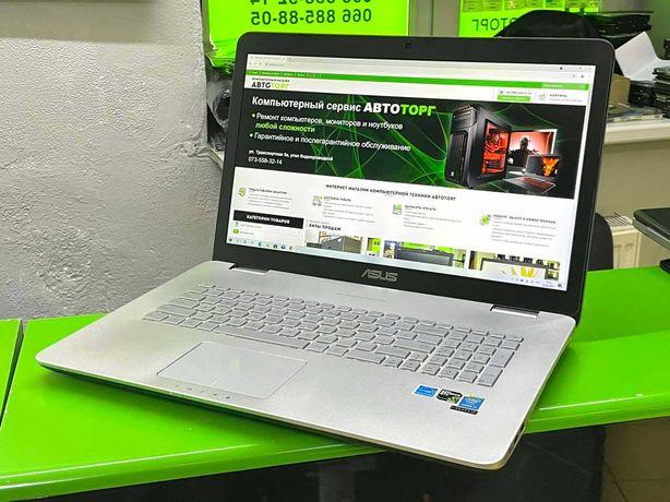 17 дюймов ноутбук Asus для работы и игр. Intel i7 | GTX 850