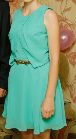 Турецьке нарядне плаття