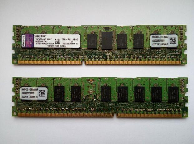 Серверная память Kingston 4GB DDR3 (для обычного ПК не подойдет)