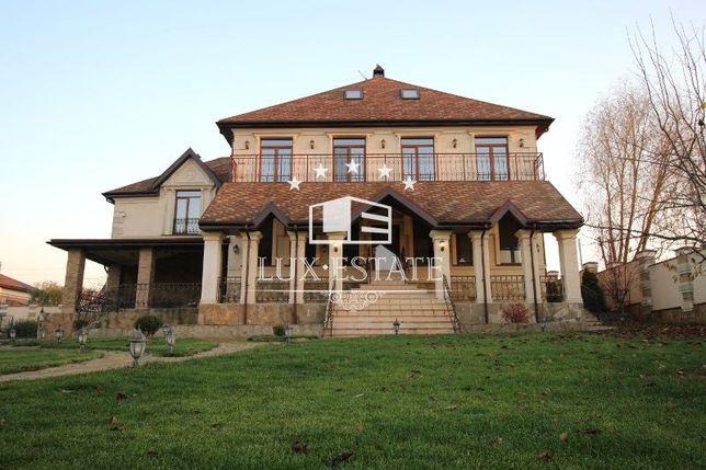 Аренда дома 540 кв.м. с бассеном Ходосовка