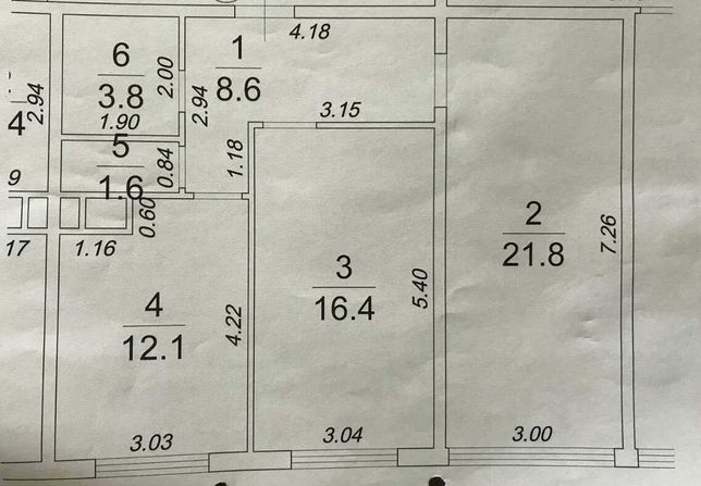 """Срочно!2 ком. квартира 64.3 кв.м. на Таирово в ЖК """"46 Жемчужина"""".1A39"""