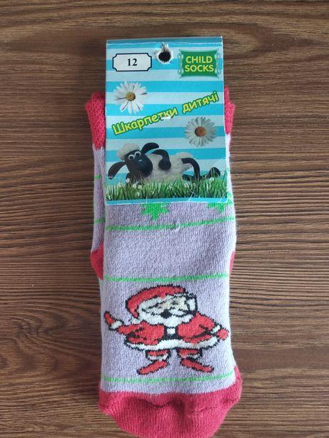 Носочки махровые, носки детские