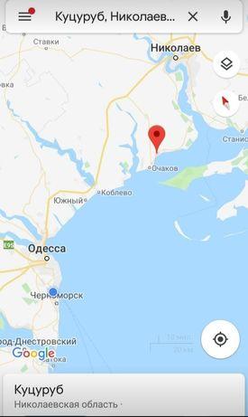 Земельный участок на берегу Днепро-Бугского лимана с.Куцуруб