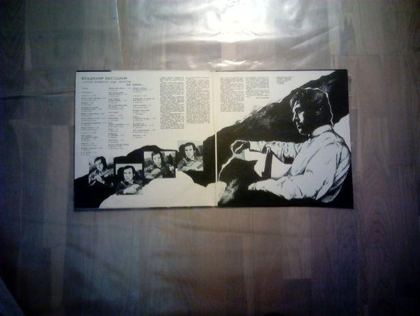 Пластинки В Высоцкого  На концертах  В. Высоцкого( 1- 14)  и  альбом.