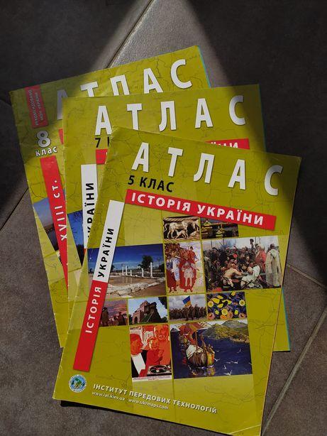 """Атлас """"Історія України"""" 5/7/8 клас"""
