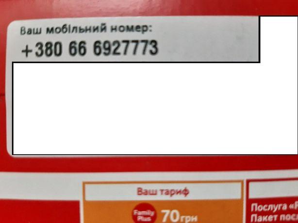 Красивый номер Vodafone / Водафон 666 92 777 3