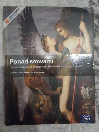 Ponad słowami. Jęz. polski. Podst. i rozszerzony klasa 1 i 2 cz.