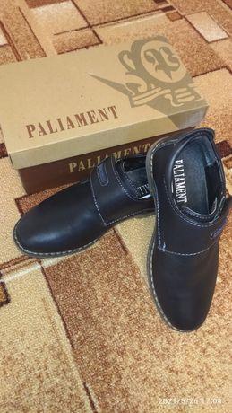 Туфли детские для мальчика