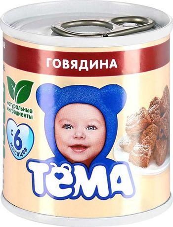 Мясные пюре Тема,Heinz,Егор Иваныч