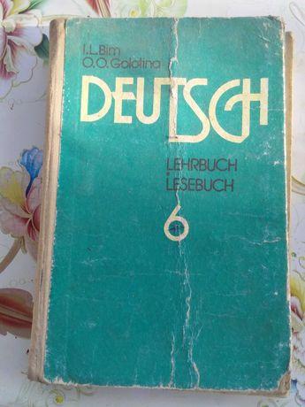 Підручник з німецької мови 1991 року