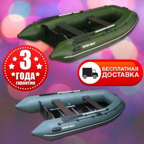 Лодка гребная, моторная от производителя SPORT BOAT. Любые размеры
