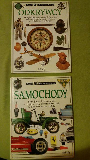 Sprzedam TANIO książki Odkrywcy, Samochody