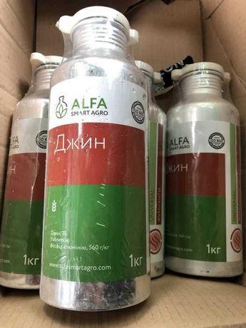 Фосфід алюмінію ДЖИН Alfa smart agro ОПТ
