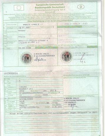 NIEMIECKI - dokumenty samochodowe - tłumacz przysięgły