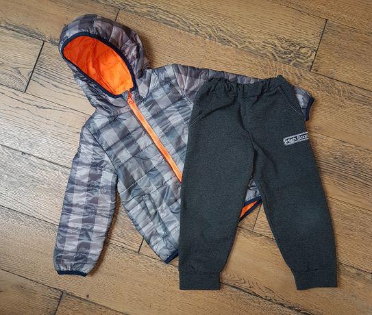 Вітровка для хлопчика ( спортивні штанці у подарунок)