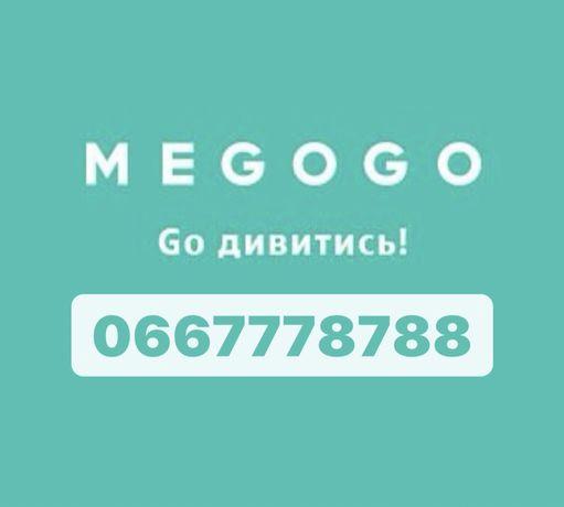 Подписка Мегого Megogo Sweet tv Netflix  ТВ IvI 48 мес