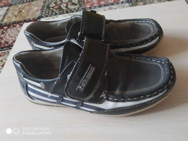 Взуття туфлі для хлопця