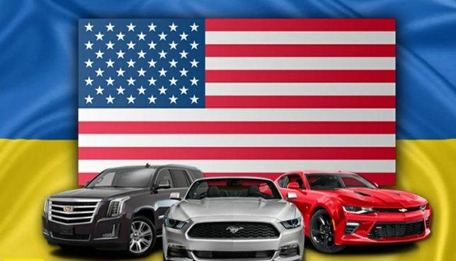 Подбор и пригон авто из США