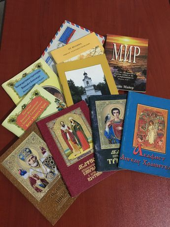 Православная литература Акафисты книги бесплатно