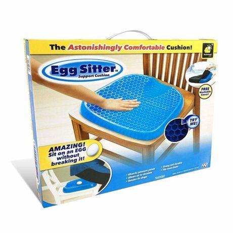 Гелевая подушка Egg Sitter для стула, авто, 40*35*4 см с чехлом