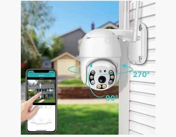 Поворотная IP камера видеонаблюдения DS CAD 0012 2 мп уличная Wi-Fi
