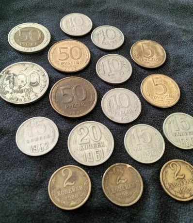 Монеты цена за всё