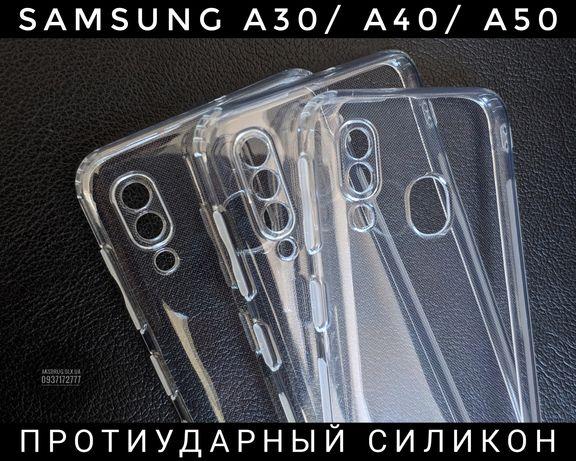 Чехол Samsung A10S/ A10/ A30s/ A50