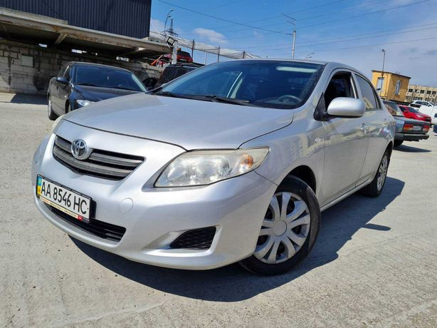 Toyota Corolla official