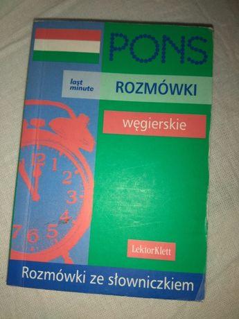 Pons Last Minute Rozmówki węgierskie