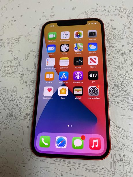 iPhone 12 Red Product 64 gb