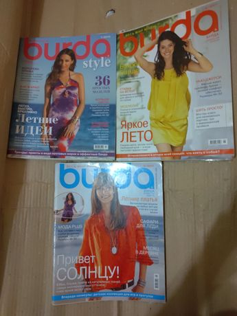 Журнал Бурда  burda журналы журнали 2010   2011  2013