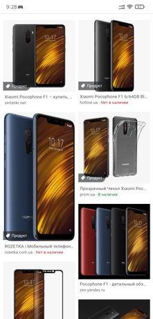 Pocophone F1 , POCO F1 , Xiaomi