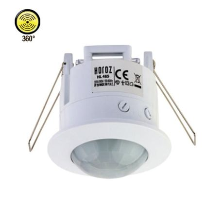 Датчик движения Horoz Electric CORSA Sensor 088-001-0006