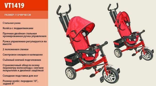 Велосипед коляска трехколесный vt1417 2 цвета складн. козыр