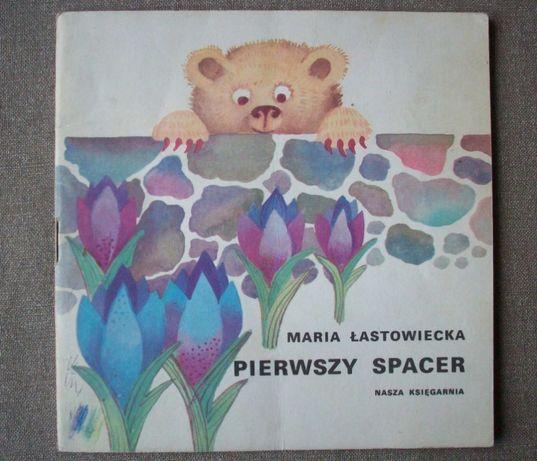 Pierwszy spacer, M. Łastowiecka, 1975. Seria poczytaj mi mamo.