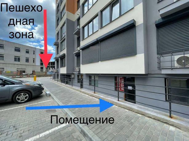 СДАМ помещение ЖК Маршал с РЕМОНТОМ (проходное место)