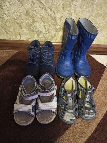 Взуття дитяче 24 р.