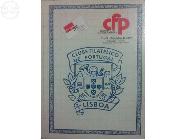 Clube Filatélico de Portugal