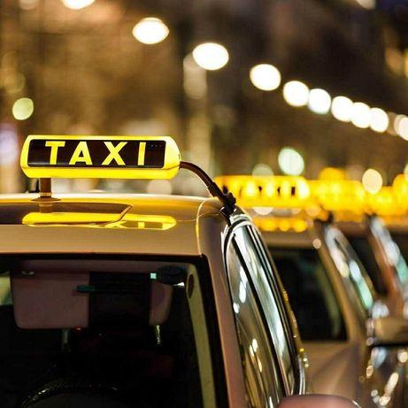 Такси в Беловодске, область, Украина