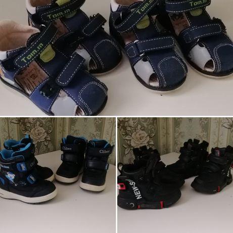 Обувь для двойни лето/зима/осень